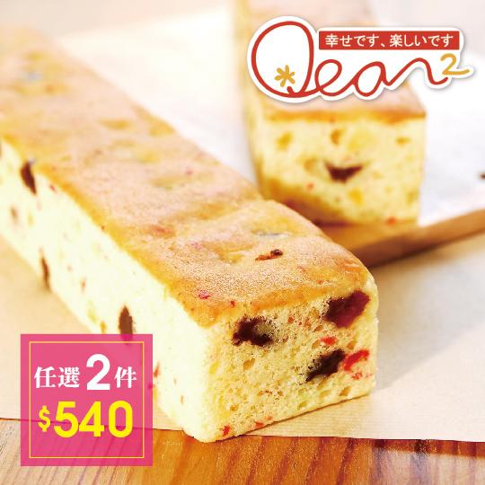 品屋蛋糕★禮盒任選【任選2件$540】