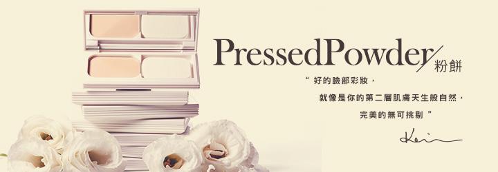 粉餅 Pressed Powder