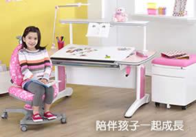 [熱銷推薦]皇家全能桌+加大上層板+138卓越椅組合