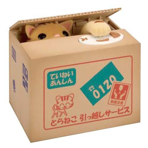 原来是躲在纸箱里的小动物啦~