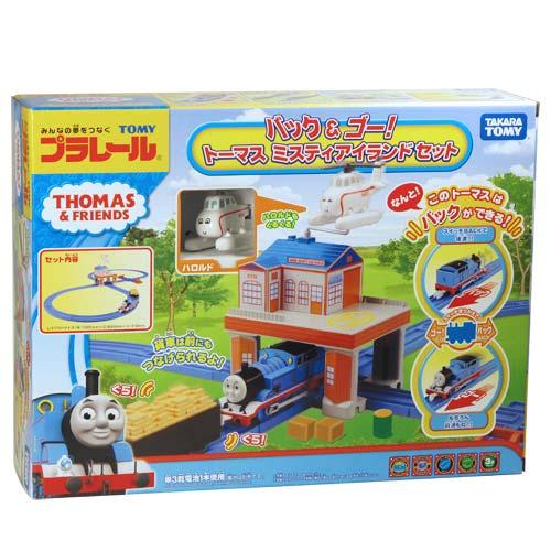 汤玛士小火车-雾雾岛救援车组★下杀6折