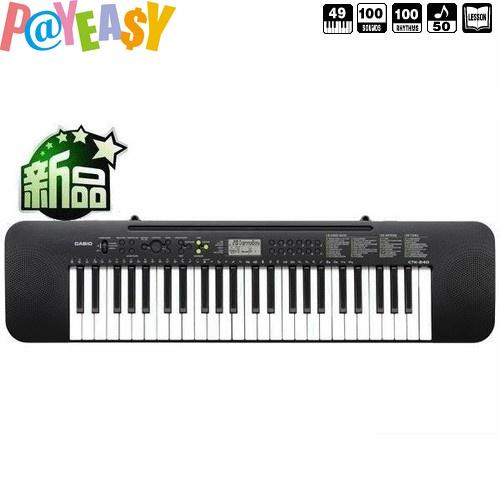 入门首选★casio卡西欧49键电子琴(ctk-240)图片