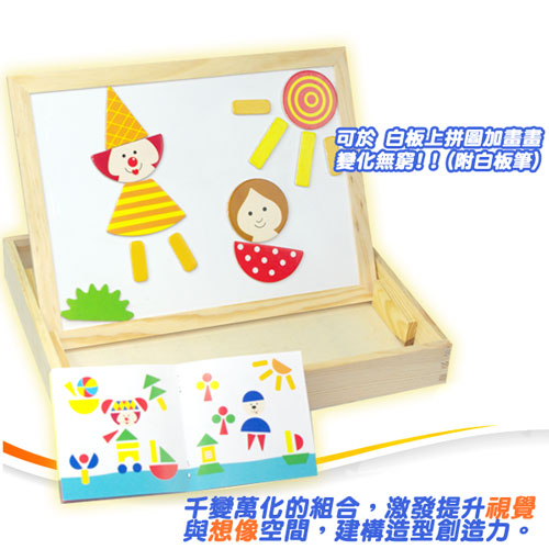 儿童益智3合1多功能磁性拼图板 1组入