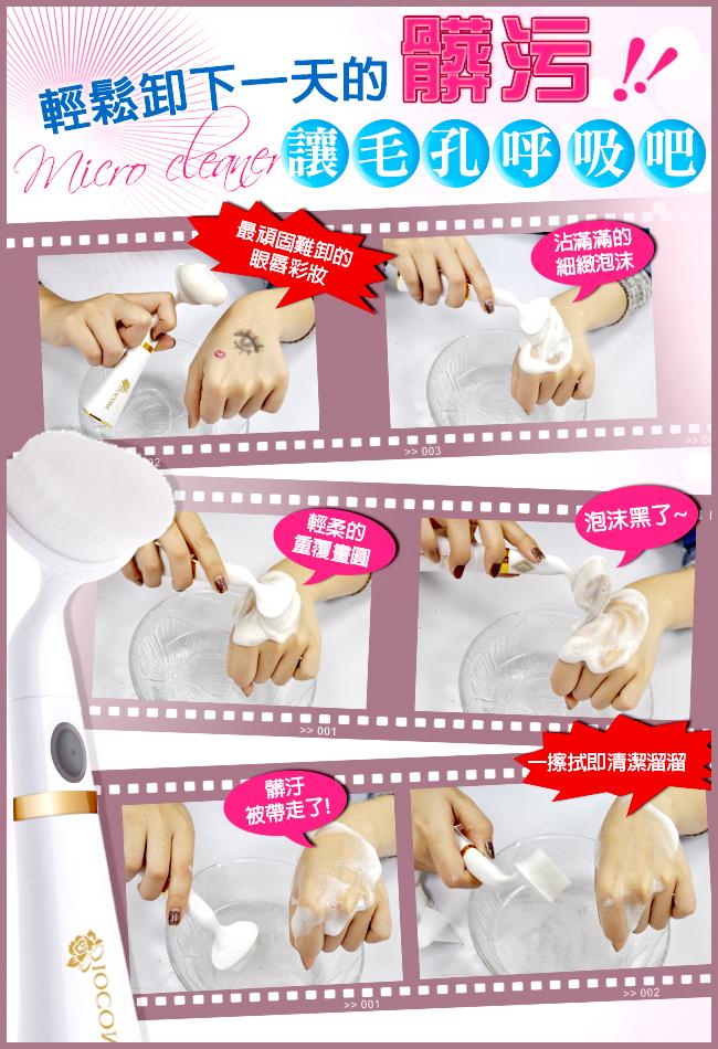 【破盤組】BICOM洗臉機+深層粉刺清潔刷  -PayEasy線上購物