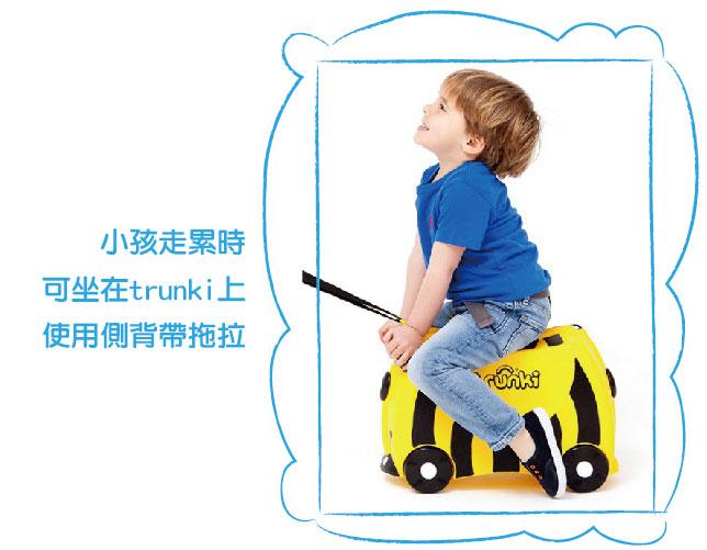 英国trunki可乘坐轮式儿童行李箱-小蜜蜂