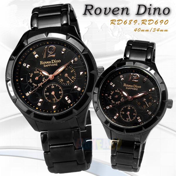 罗梵迪诺 roven dino / rd689b.