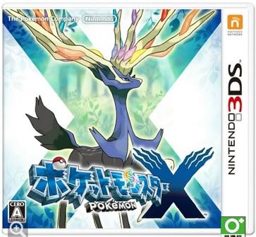 3DS 神奇宝贝 X Y 日文版