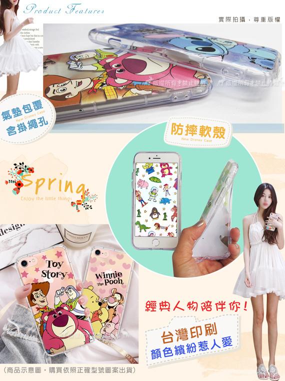 (複製)官方授權 Minions小小兵 iPhone 8 Plus/iPhone 7 Plus 空壓安全手機殼(黑字)
