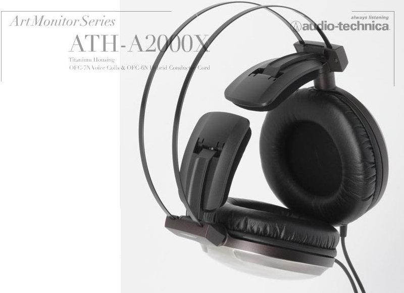 触感极佳的新型clarion材质耳垫