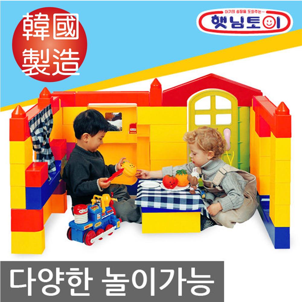 韓國【HAENIM TOY】BigBlock組合大積木 HN-930