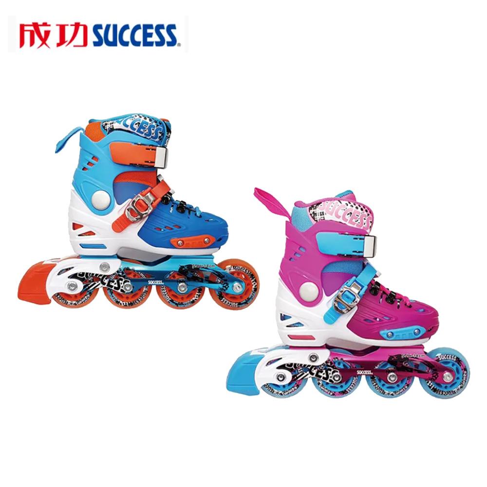 成功 平花伸縮溜冰鞋組 S0410