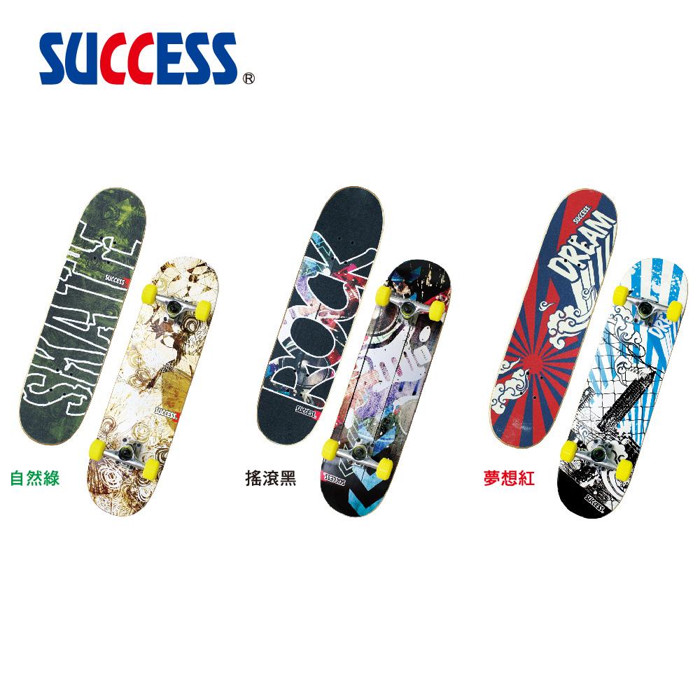 成功SUCCESS 教學用滑板 S0305