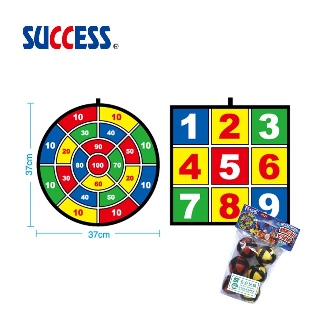 成功SUCCESS 可折疊魔鬼氈安全標靶組+標靶組安全球補充包 4120+4121