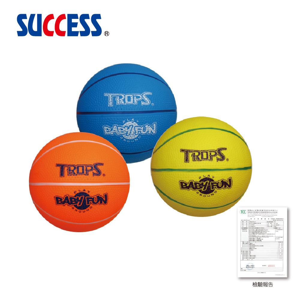 成功SUCCESS 無毒安全6吋小籃球2入 4123