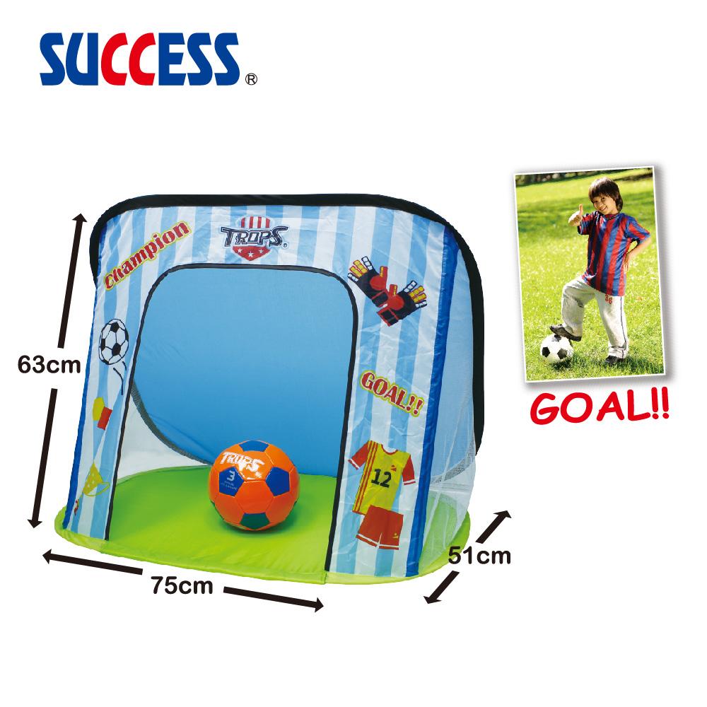 成功SUCCESS 兒童易摺足球球門 4320