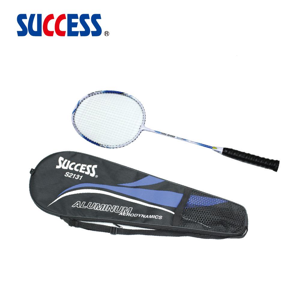 成功SUCCESS 防震鋁合金全能羽拍 S2131一入