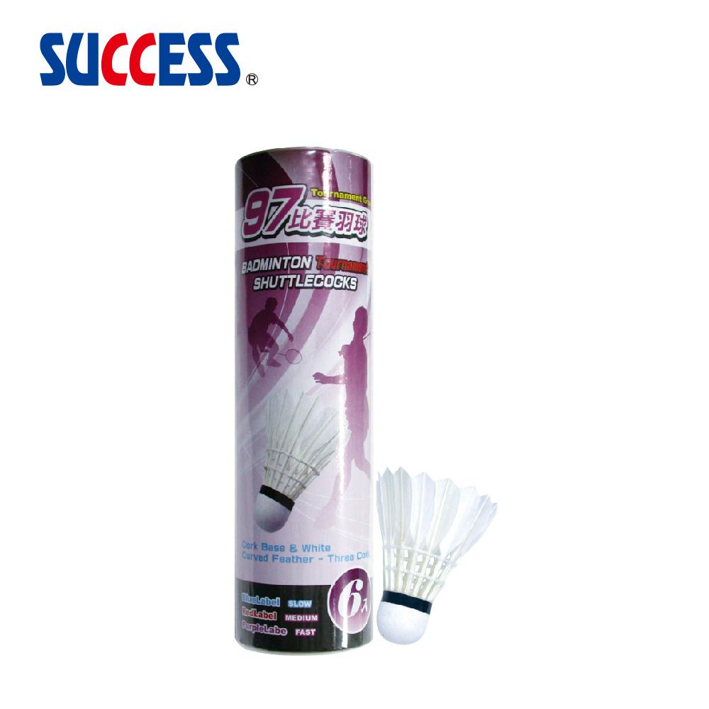 成功SUCCESS 比賽級羽毛球 45097(6入)二組