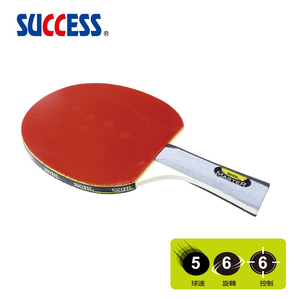 成功SUCCESS 刀柄五夾光面桌球拍附球-初學級S3112