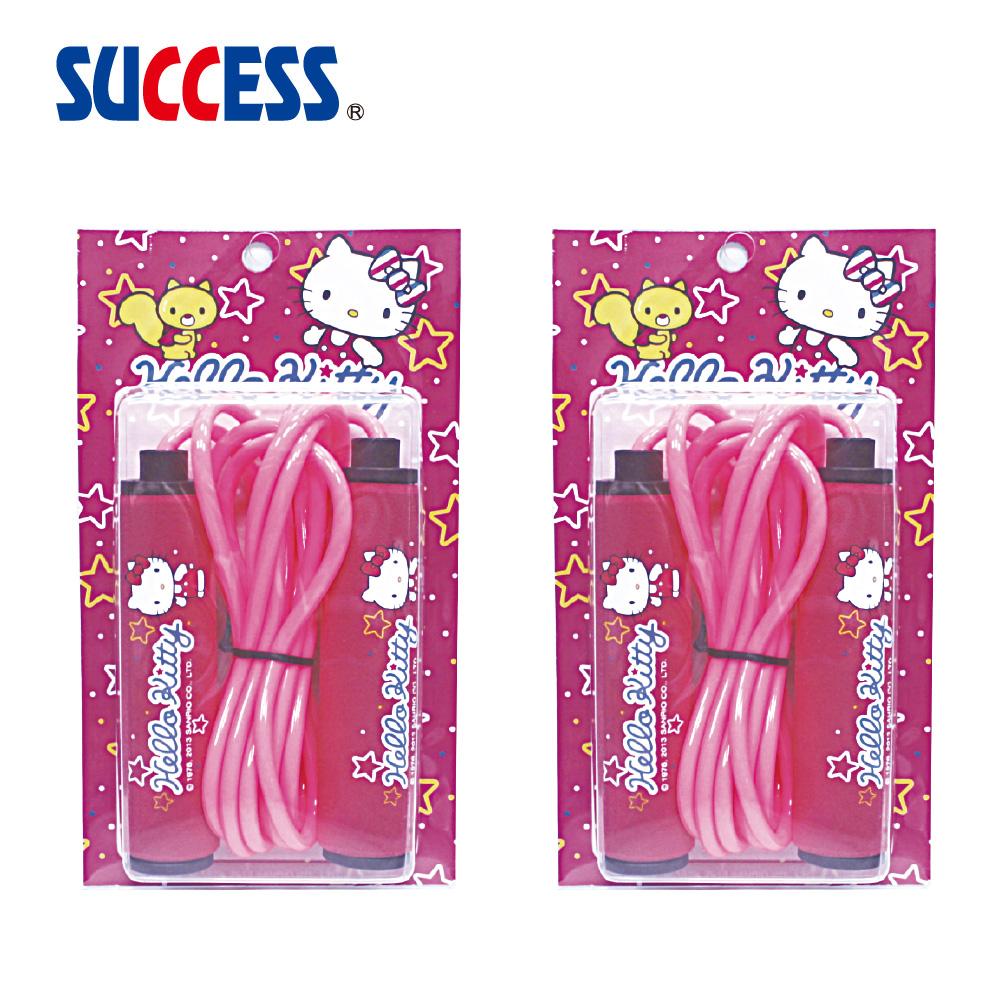 成功SUCCESS kitty粉彩瘦身跳繩 A431(2入組)