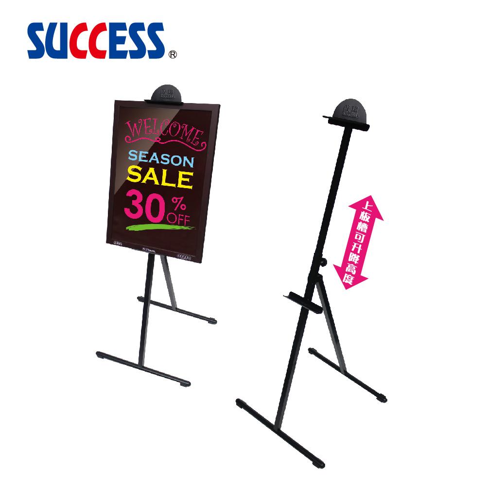 成功SUCCESS 輕巧型告示板架(不含版) 1108