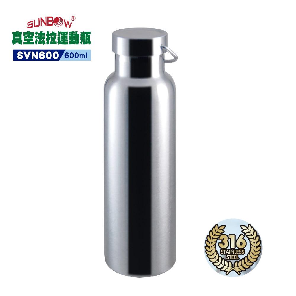 秦博士 316不鏽鋼真空法拉運動瓶600ml SVN600