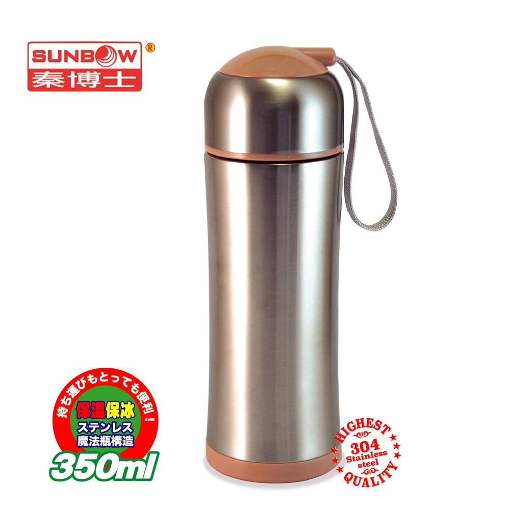 秦博士 304不鏽鋼350ml高真空養生保溫杯 SKD350