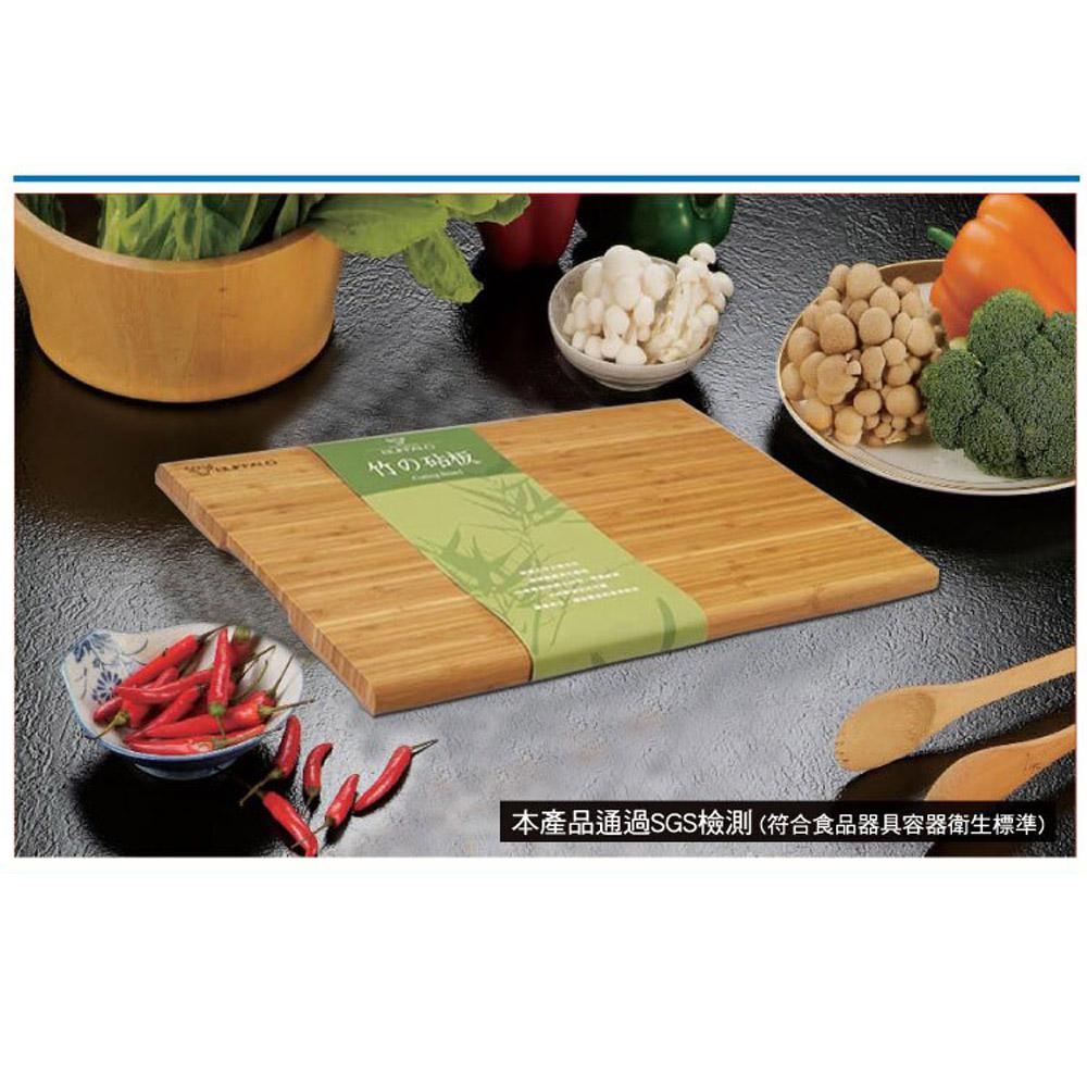 牛頭牌 竹木砧板加腳墊(中)