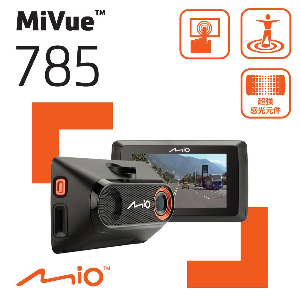 lt 送16G 後支 靜電貼 gt Mio MiVue™ 785 GPS行車記錄器