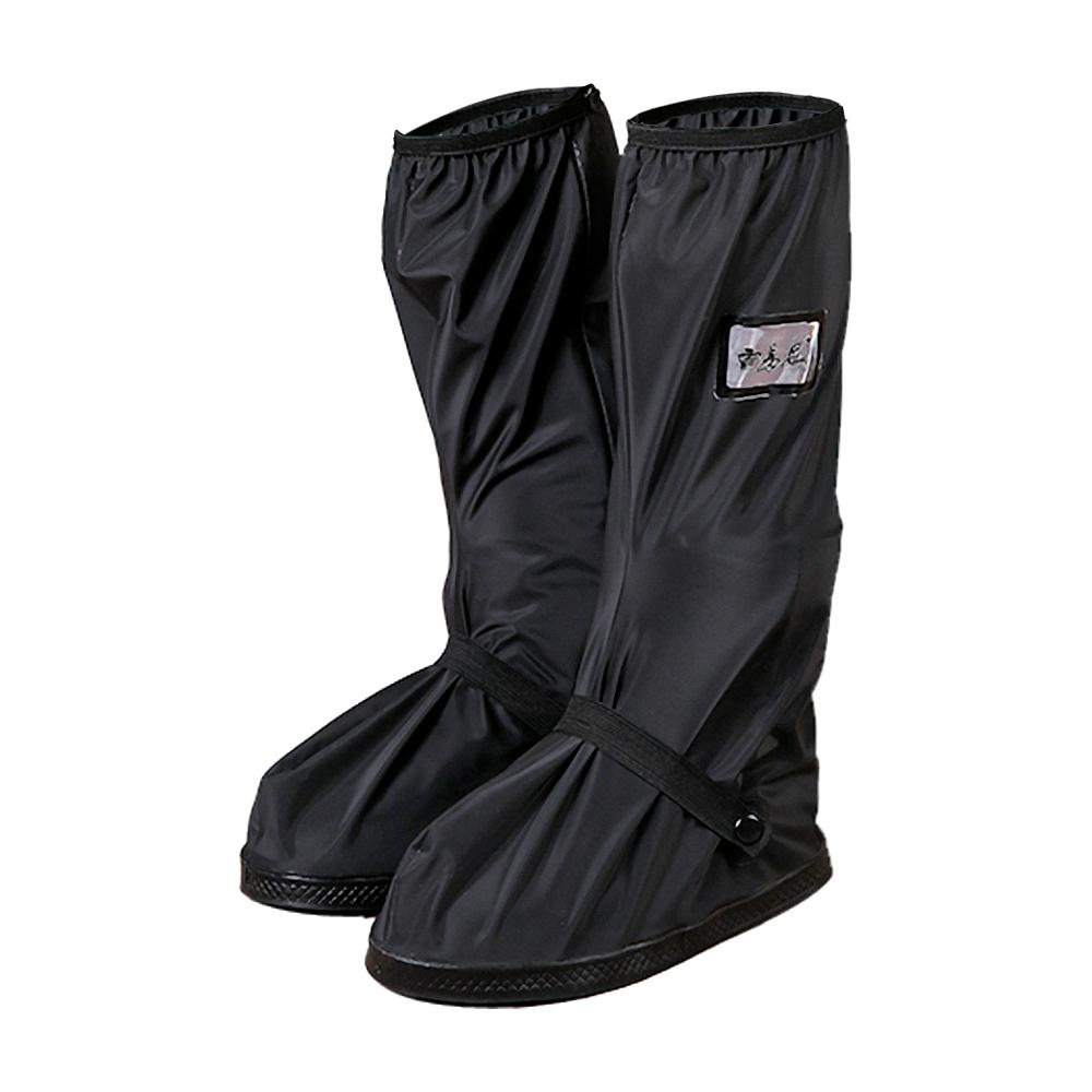 防雨鞋套 黑色 长版