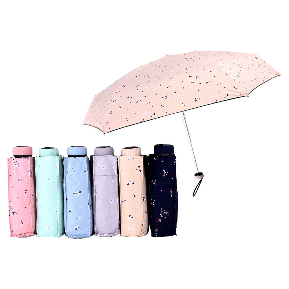 黑胶 迷你伞 【七色 抗UV 】超轻量 190g 折叠伞 阳伞 遮阳伞 抗紫外线 防晒 五折伞 口袋伞 晴雨伞