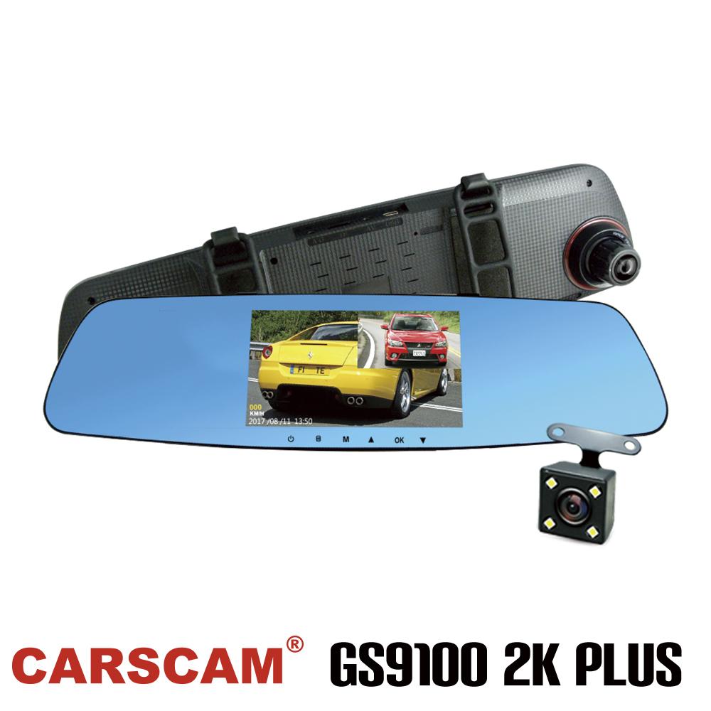 lt 送32G gt CARSCAM GS9100 2K PLUS ~GPS測速 前後雙鏡