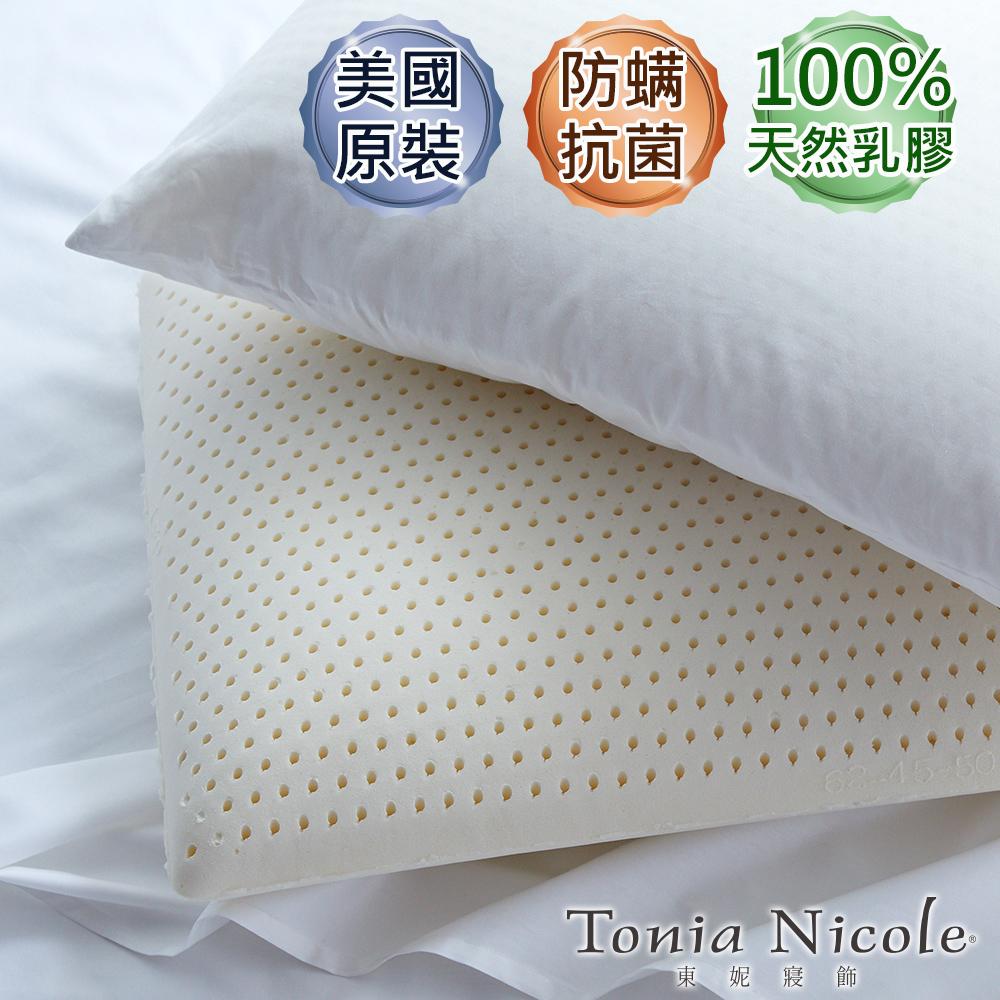 【Tonia Nicole东妮寝饰】美国原装进口100%天然乳胶枕(1入)