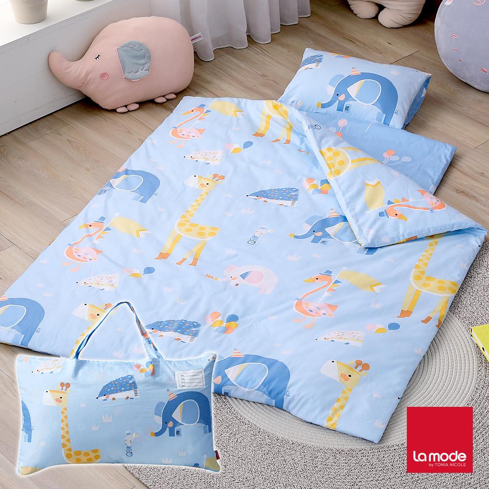 開學季特談價|La Mode寢飾 嘉年華睡寶包 環保印染100%精梳棉兒童睡袋