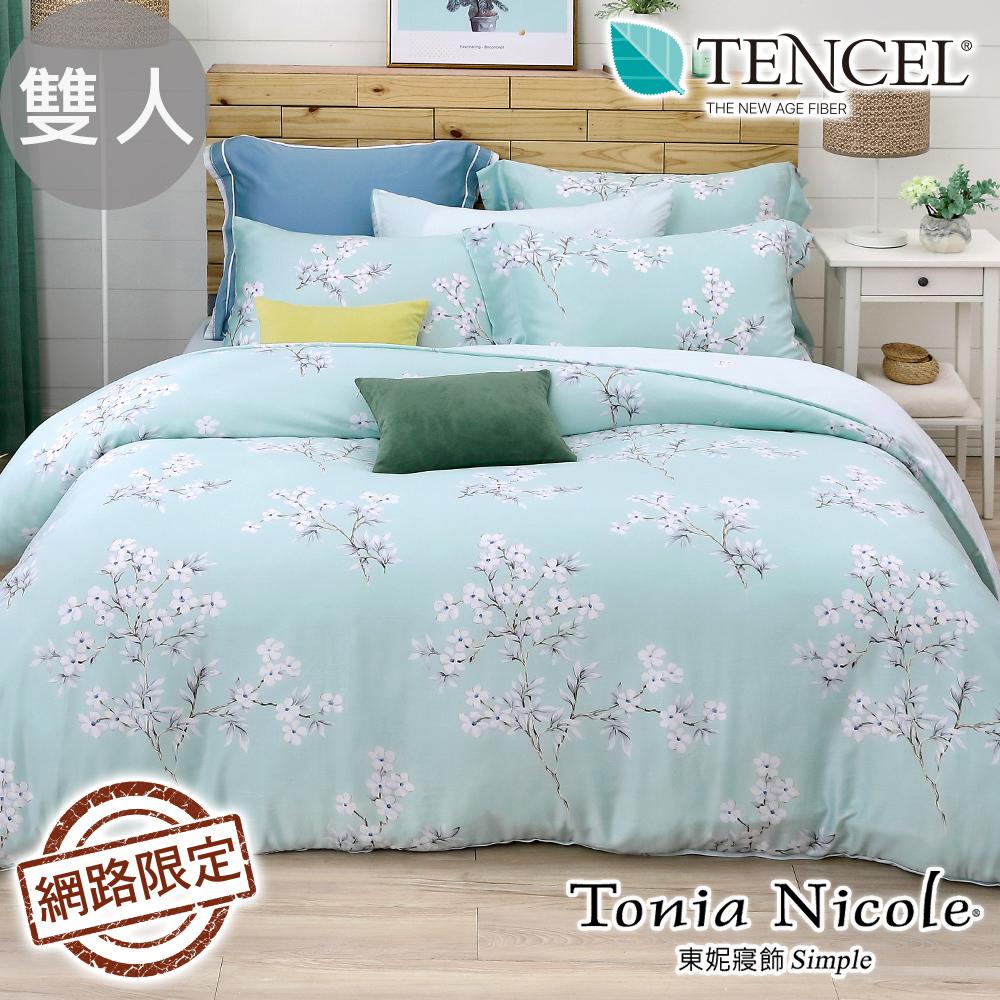 Tonia Nicole東妮寢飾 花舞拂玉100%萊賽爾天絲兩用被床包組(雙人)★贈洗衣袋2件組