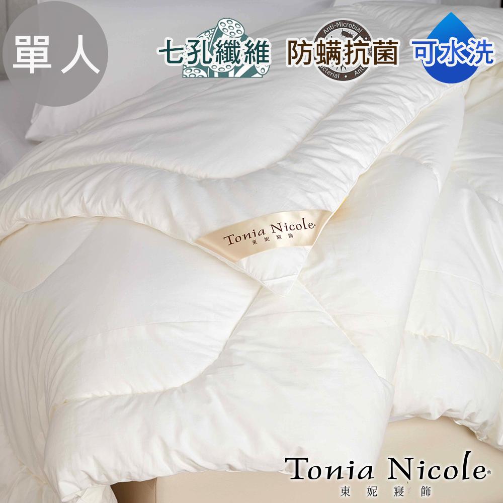 Tonia Nicole東妮寢飾 英威達抗菌七孔四季被(單人)