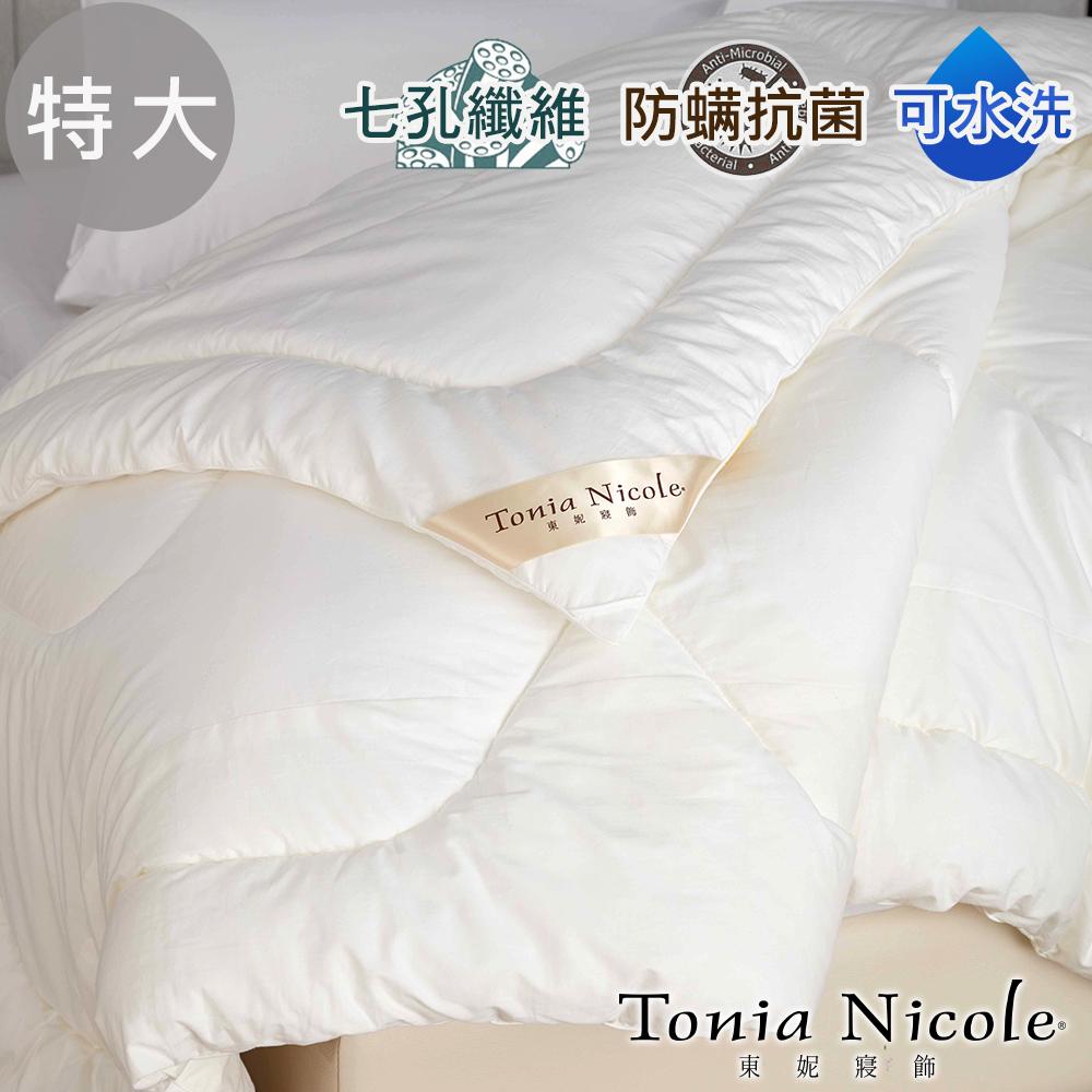 Tonia Nicole東妮寢飾 英威達抗菌七孔四季被(特大)