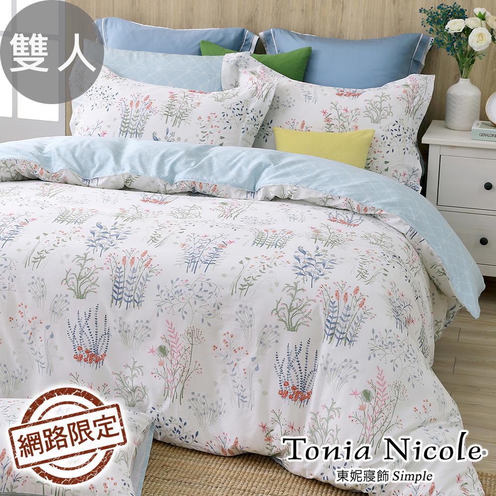 Tonia Nicole東妮寢飾 花草枝戀100%精梳棉兩用被床包組(雙人)