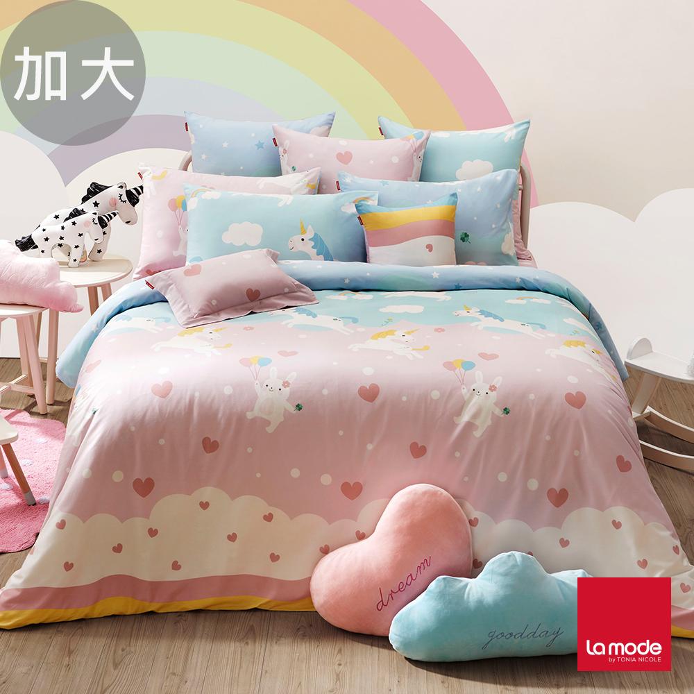 La Mode寢飾 親親獨角獸環保印染100%精梳棉兩用被床包組(加大)