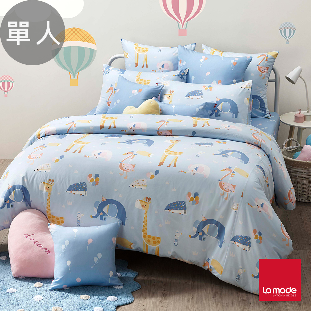La Mode寢飾 動物嘉年華環保印染100%精梳棉兩用被床包組(單人)