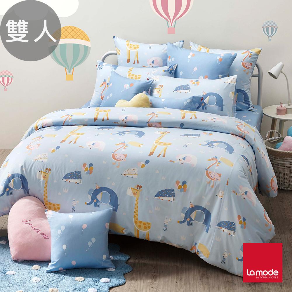La Mode寢飾 動物嘉年華環保印染100%精梳棉兩用被床包組(雙人)