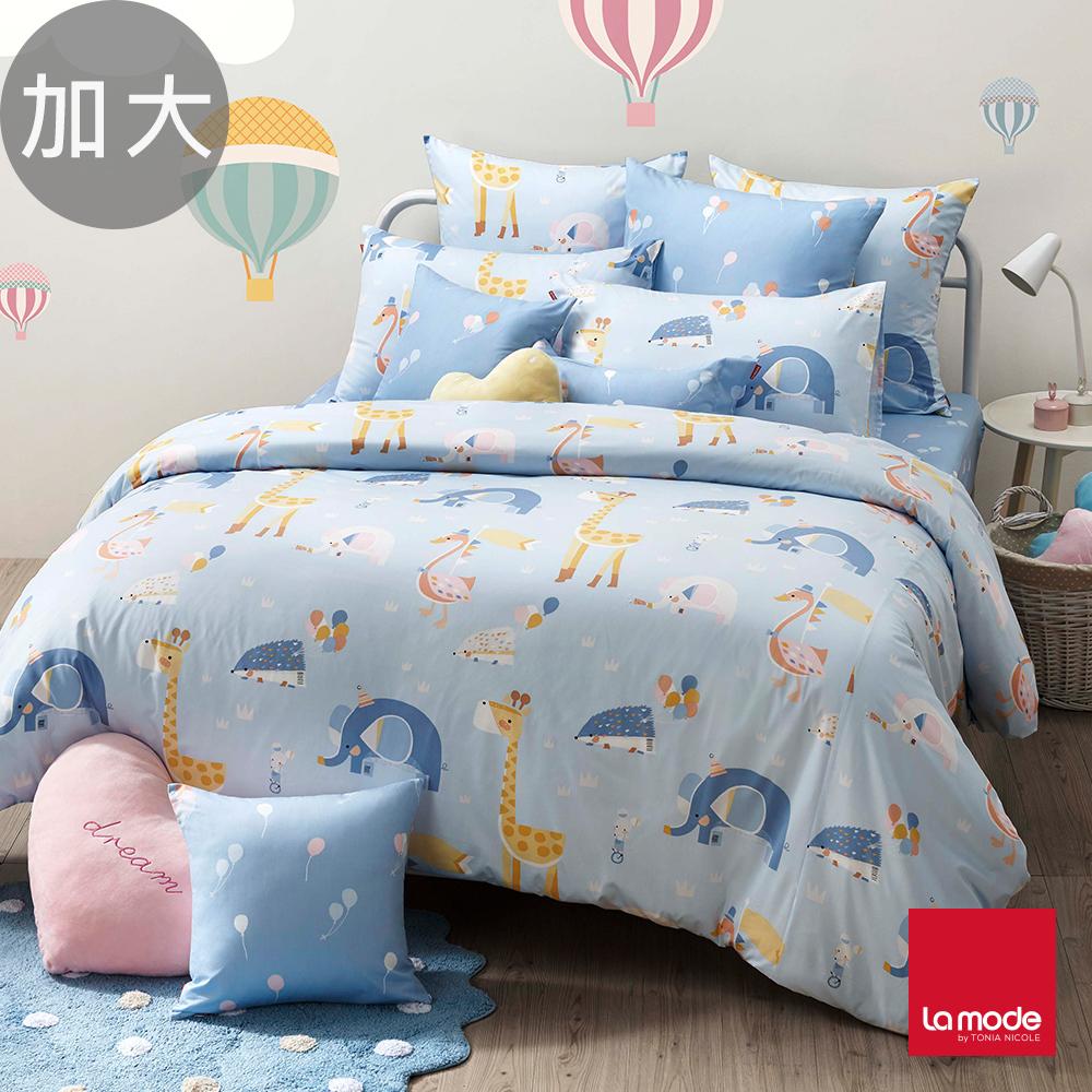 La Mode寢飾  動物嘉年華環保印染100%精梳棉兩用被床包組(加大)