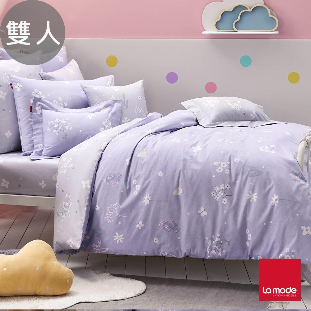 La Mode寢飾 丁香花園環保印染100%精梳棉兩用被床包組(雙人)
