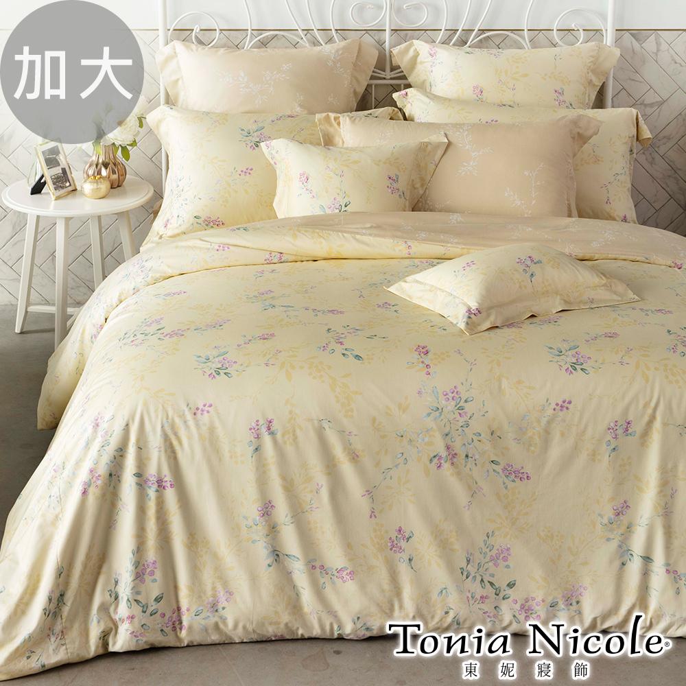 Tonia Nicole東妮寢飾 清檸莓果環保印染100%精梳棉兩用被床包組(加大)