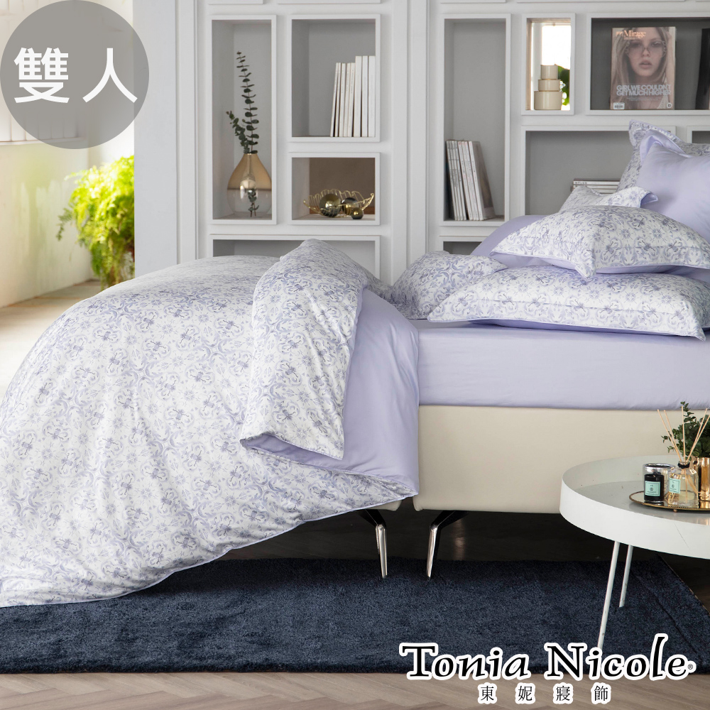Tonia Nicole東妮寢飾 地中海微風100%高紗支長纖細棉被套床包組(雙人)