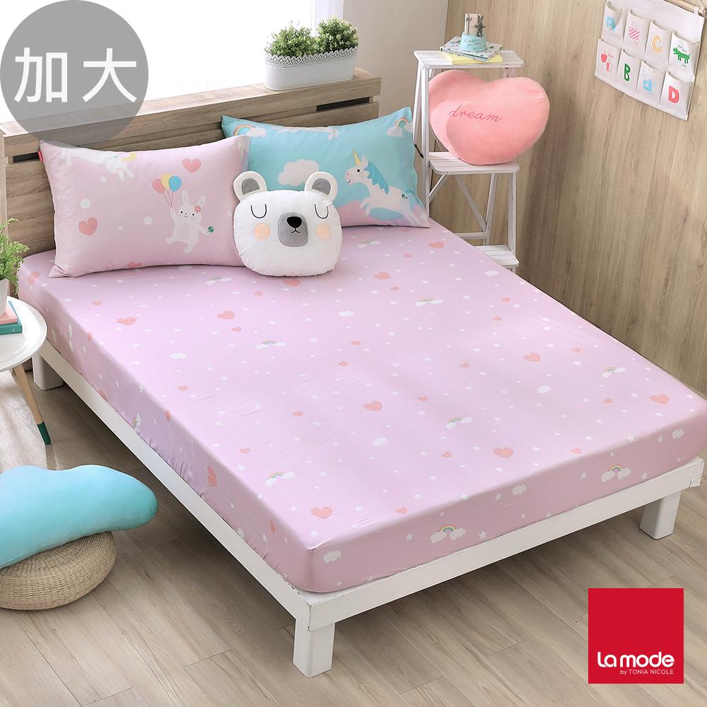 La Mode寢飾 親親獨角獸環保印染100%精梳棉床包枕套三件組(加大)
