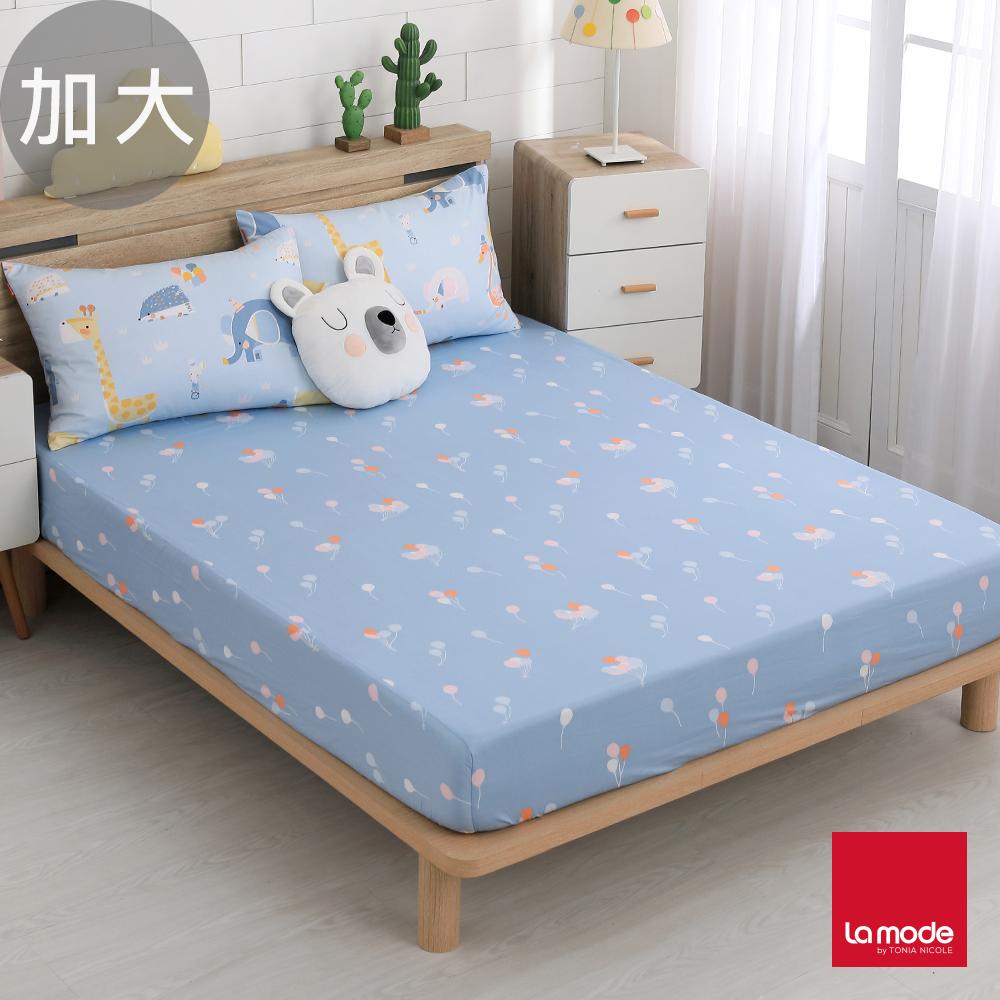 La Mode寢飾 動物嘉年華環保印染100%精梳棉床包枕套三件組(加大)