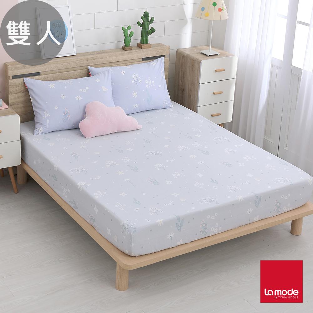 La Mode寢飾 丁香花園環保印染100%精梳棉床包枕套三件組(雙人)