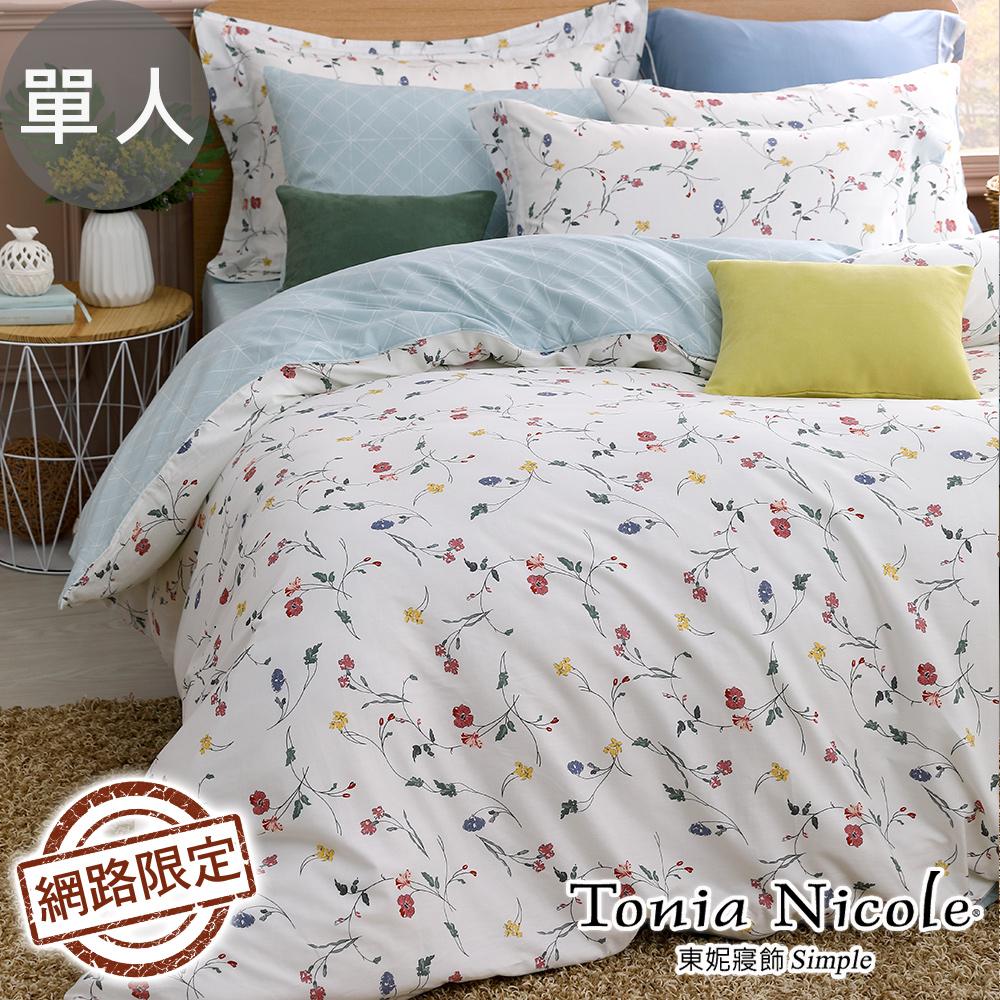 Tonia Nicole東妮寢飾 花戀霓裳100%精梳棉兩用被床包組(單人)
