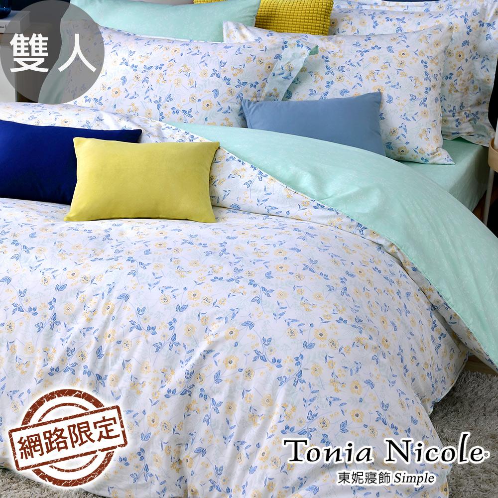 Tonia Nicole東妮寢飾 清悠森活100%精梳棉兩用被床包組(雙人)