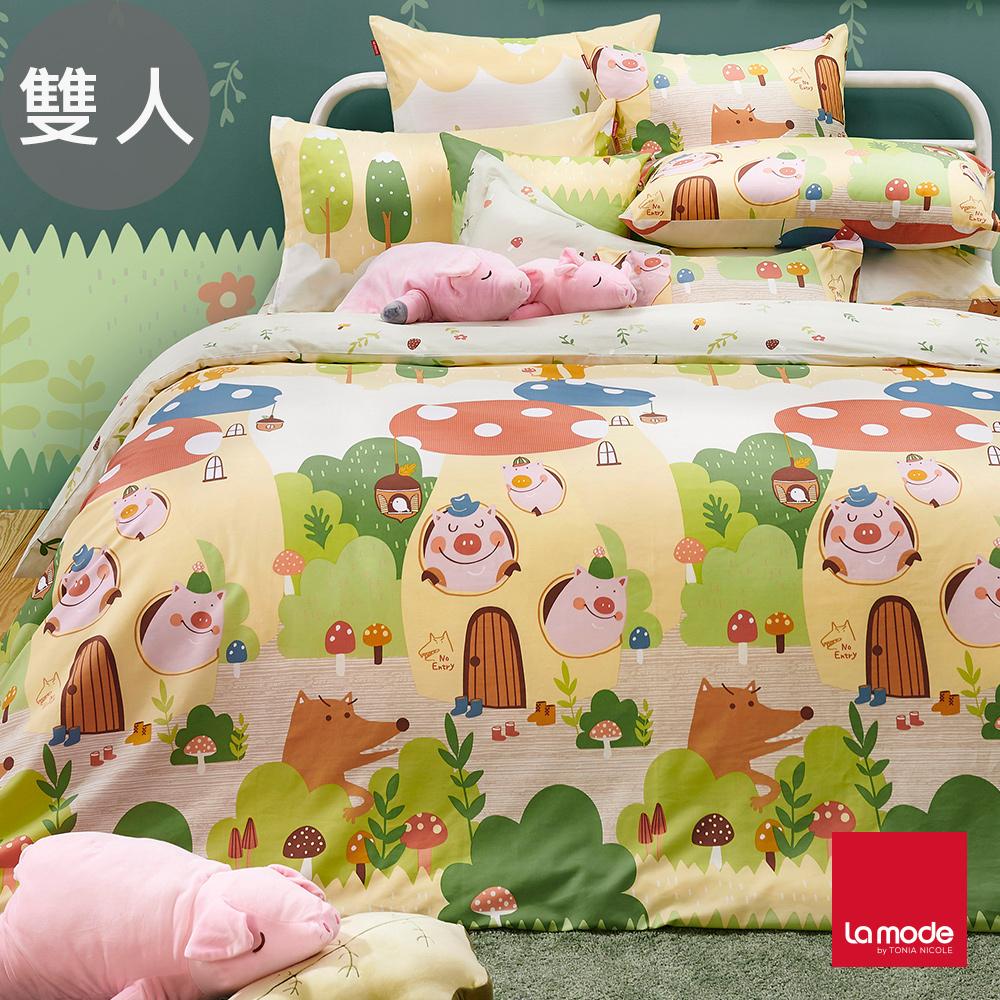 La Mode寢飾 小豬三兄弟環保印染100%精梳棉兩用被床包組(雙人)-★贈優適枕2入
